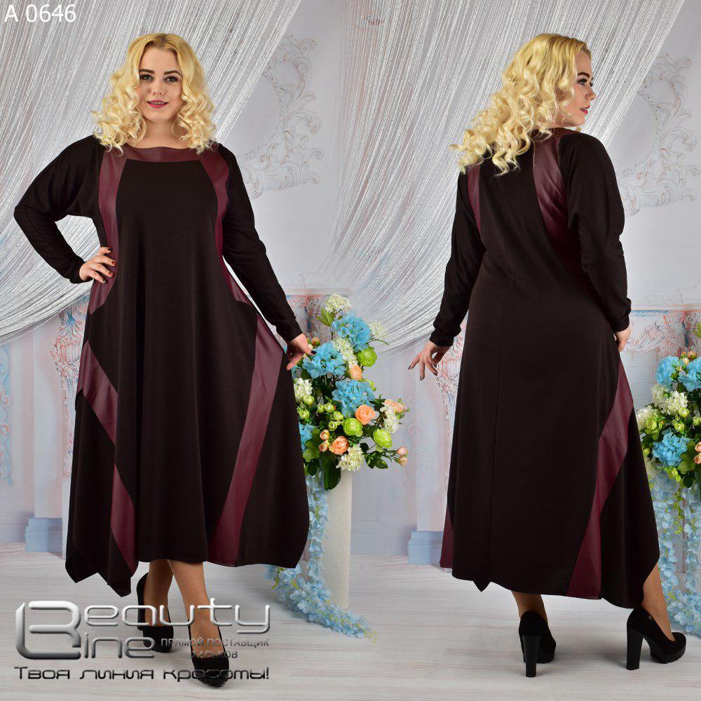 c780b05eb00 Женское Трикотажное Платье Больших Размеров