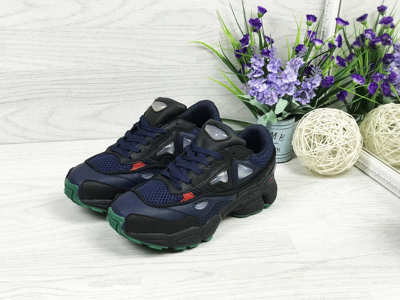 Модные подростковые кроссовки Adidas raf simons,темно синие 36р
