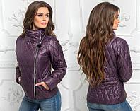Куртка женская осень-весна плащевка стеганая на синтепоне 100