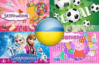 Текст нанесення українською мовою