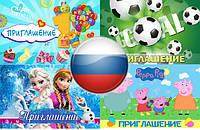 Текст нанесения на русском языке