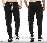 Штаны спорт мужские на манжете с карманами двухнитка 48,50,52,54