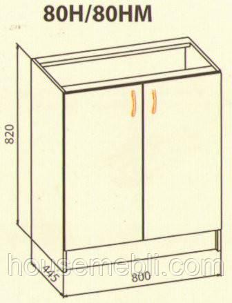 ОЛЯ 80 низ мойка мебель-сервис