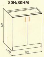 ОЛЯ 80 низ мойка мебель-сервис, фото 1