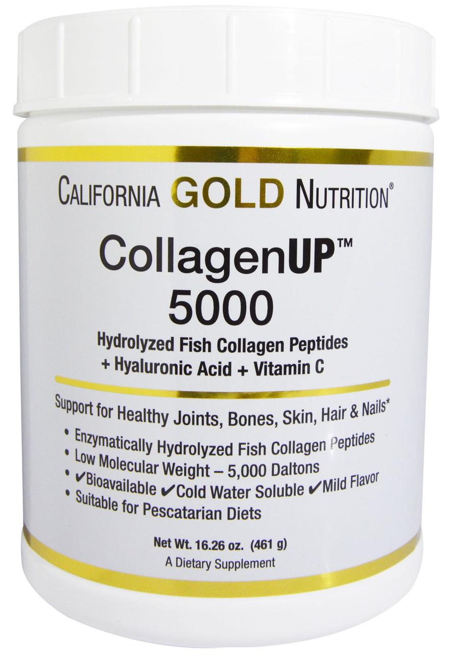 California Gold CollagenUP 5000 461g