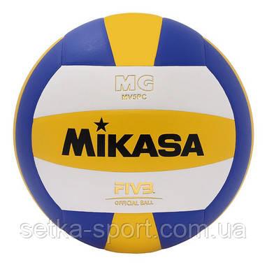М'яч для волейболу Mikasa MV5PC (оригінал)