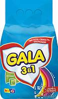Стиральный порошок Gala Свежий цвет 3 кг (4823055200470)