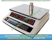 Весы торговые электронные без стойки ВТНЕ-Т1 15кг (220*310мм)