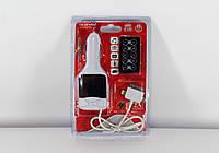 Модулятор FM MOD. CM i19A , Трансмитер автомобильный, Модулятор в машину, Fm-трансмиттер