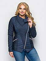 Демисезонная женская куртка Дианора, фото 1