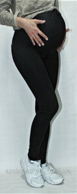 feabd7ee586b Черные утепленные лосины для беременных, флис