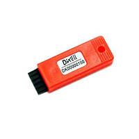 Ключ программирования Dixell Hot Key