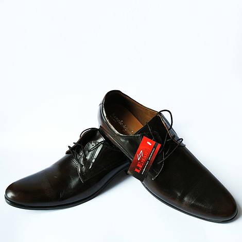 Польская обувь фабрики Lemar : классические мужские кожаные туфли, цвета кабир большого 47 размера
