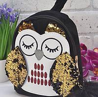 Рюкзак детский с пайетками блестящий стильный Сова, купить оптом в Одессе 7 км чёрный рюкзак