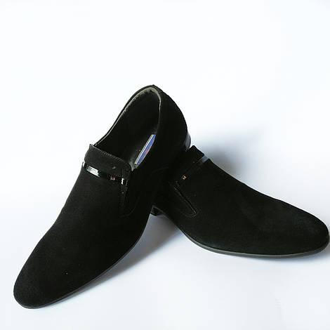 Кожаная L-style обувь Львов : мужские замшевые туфли, черного цвета, классические