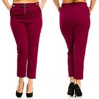 Женские укороченные брюки Алиса однотон Батал
