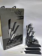 Набор керамических ножей 3 предмета на подставке Krauff 29-166-006