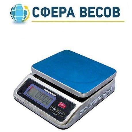 Весы фасовочные Certus Base СВСм-15/30, фото 2