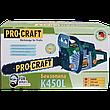Бензопила Procraft K450L, фото 2