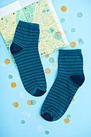 Демисезонные носки