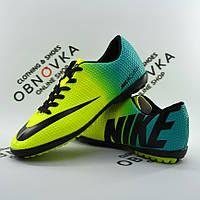 Сороконожки футбольные Nike (реплика)