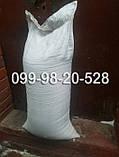 65грн/кг мешок 25кг Газон-Распродажа 2021 семена газонных трав оптом по низким ценам, фото 4