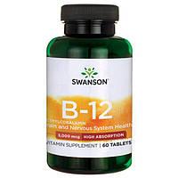Метилкобаламин Б-12 / Vitamin B-12 Methylcobalamin, 5000 мкг 60 таблеток