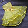 Нарядное пышное платье со шлейфом  для девочки.