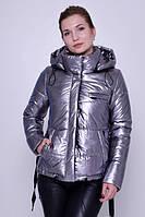 Куртка демисезонная, серебро, золото металлизированная 42-50р