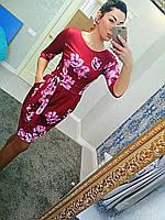 Красное женское платье французского трикотажа под пояс цветочным принтом и внутренними карманами. Арт-6272/8
