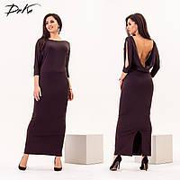 Женское платье макси с открытой спинкой, фото 1