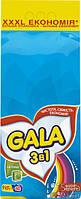Стиральный порошок Gala Свежий цвет 9 кг (5410076685653)