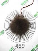 Меховой помпон Енот, 9/12 см, 459