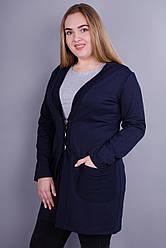 Стильний жіночий кардиган Кардо великих розмірів. Синій 50 52 54 56 58 60 62 64 трикотаж