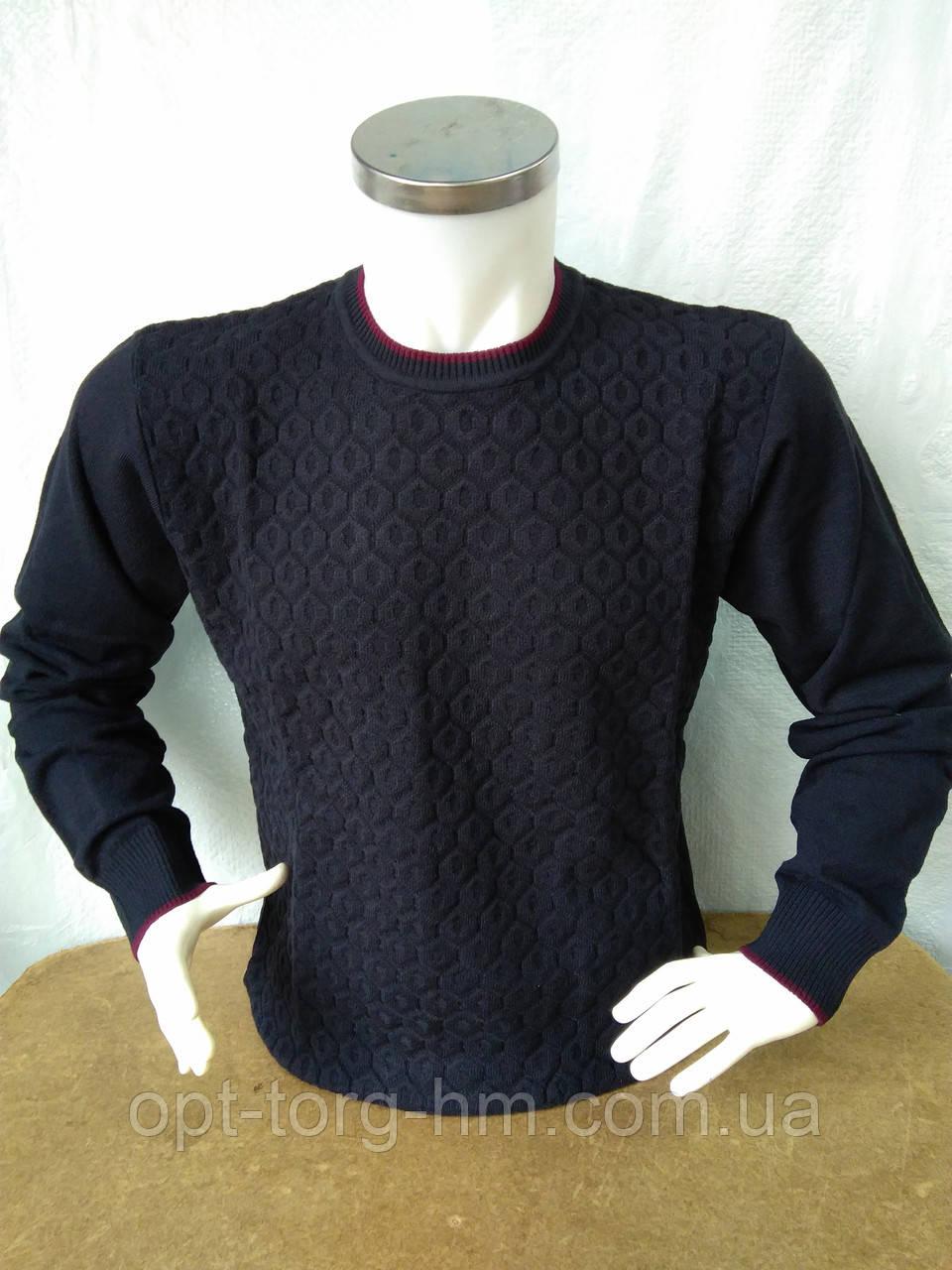 Мужской свитер увеличенный