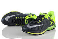Кроссовки Мужские Nike Air Max Excellerate2