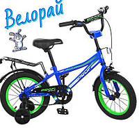 """Детский  двухколесный велосипед Profi 14"""" для мальчиков от 3 до 6 лет"""