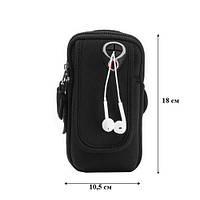Спортивная чехол-сумка на руку для телефона до 6 дюймов