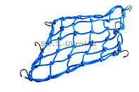 Сетка багажника (паук) (синяя) PROBIKER