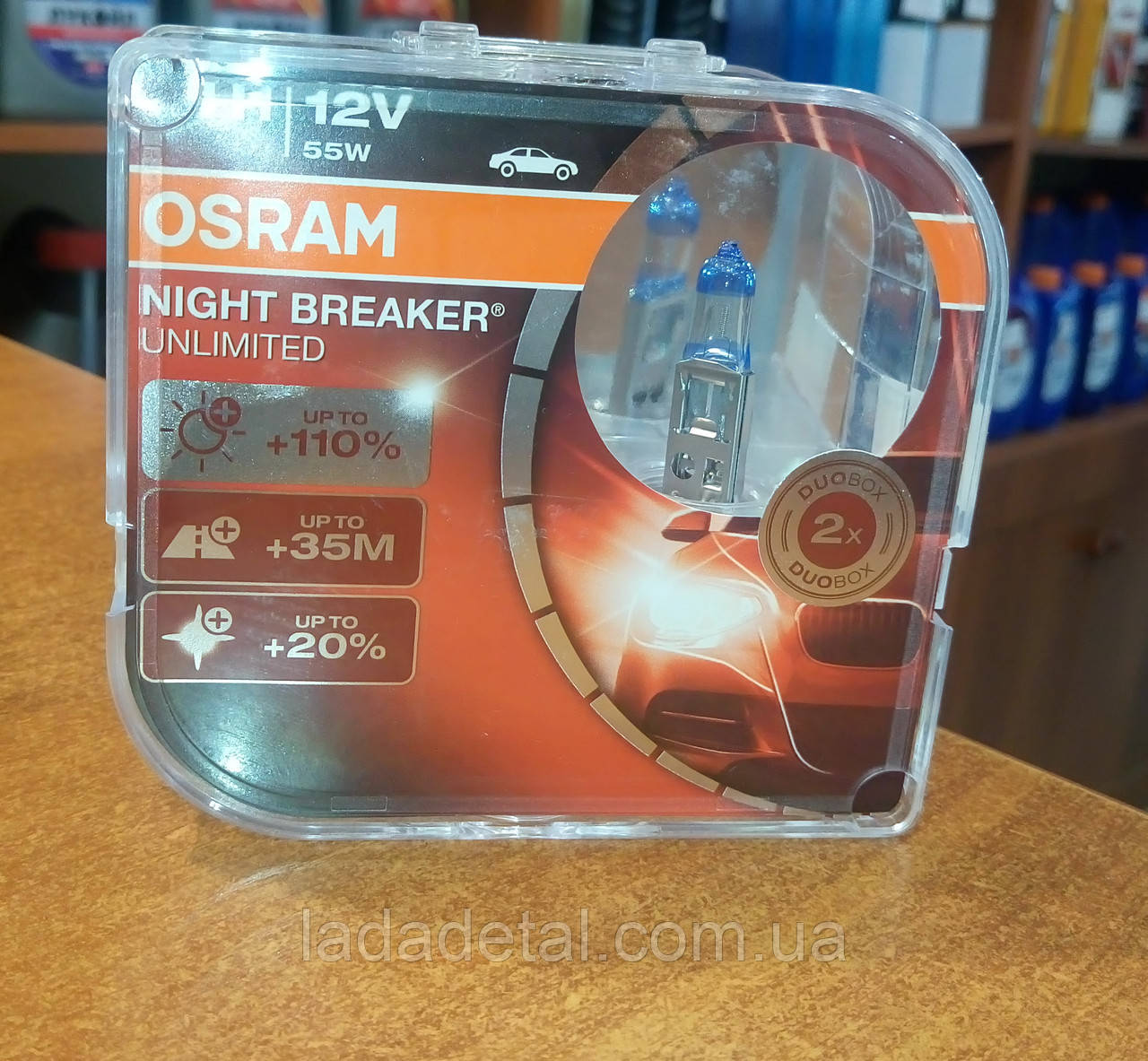 Лампы H1 Osram Night Breaker +110% 64150 NBU DUOBOX