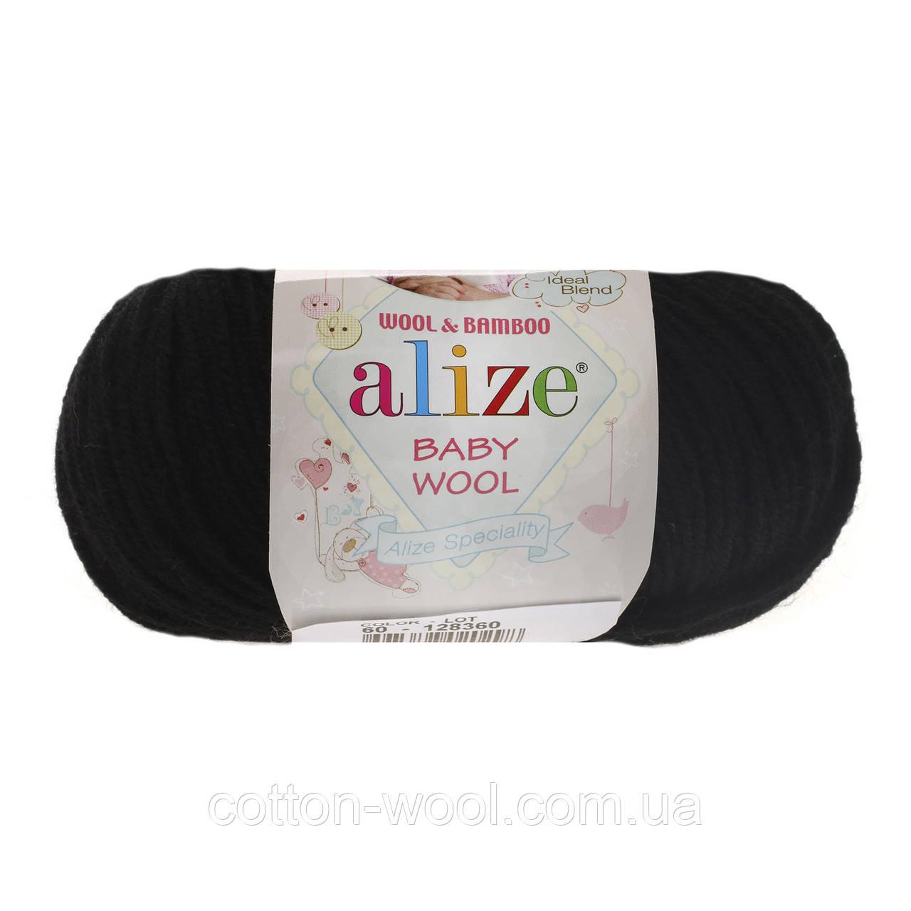 Alize Baby wool (Ализе Беби вул) 60  детская пряжа
