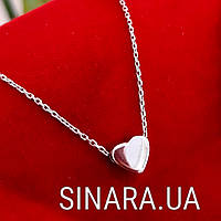 Колье Сердце серебро - Кулон Сердце с цепочкой - Колье серебряное минимализм