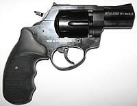 Стартовый, сигнальный, шумовой револьвер Stalker R1-259 SBP