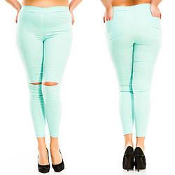 Штаны джинсы стрейч Разрезы на коленях батал Мята