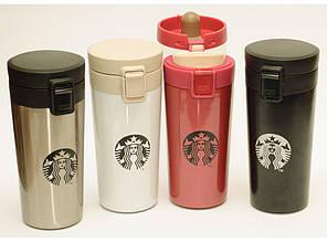 Термочашка Starbucks с блесточками. 380мл с поилкой + сеточкой