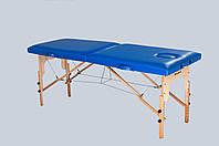 Массажный стол-кушетка Синий