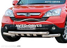 Защита переднего бампера модельная для Хонда ЦРВ 2006-2012
