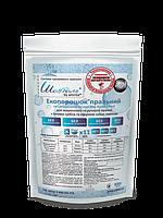 Бесфосфатный стиральный порошок на натуральной основе для белых вещей «Шанталь»®