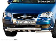 Защита бампера модельная для VolksWagen Touran 2003-2010