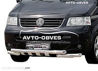 Защита переднего бампера модельная для VW T5 Multivan / Caravelle